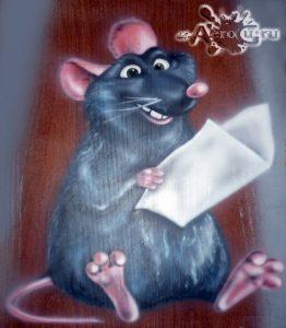 Крыса на доске (аэрография)